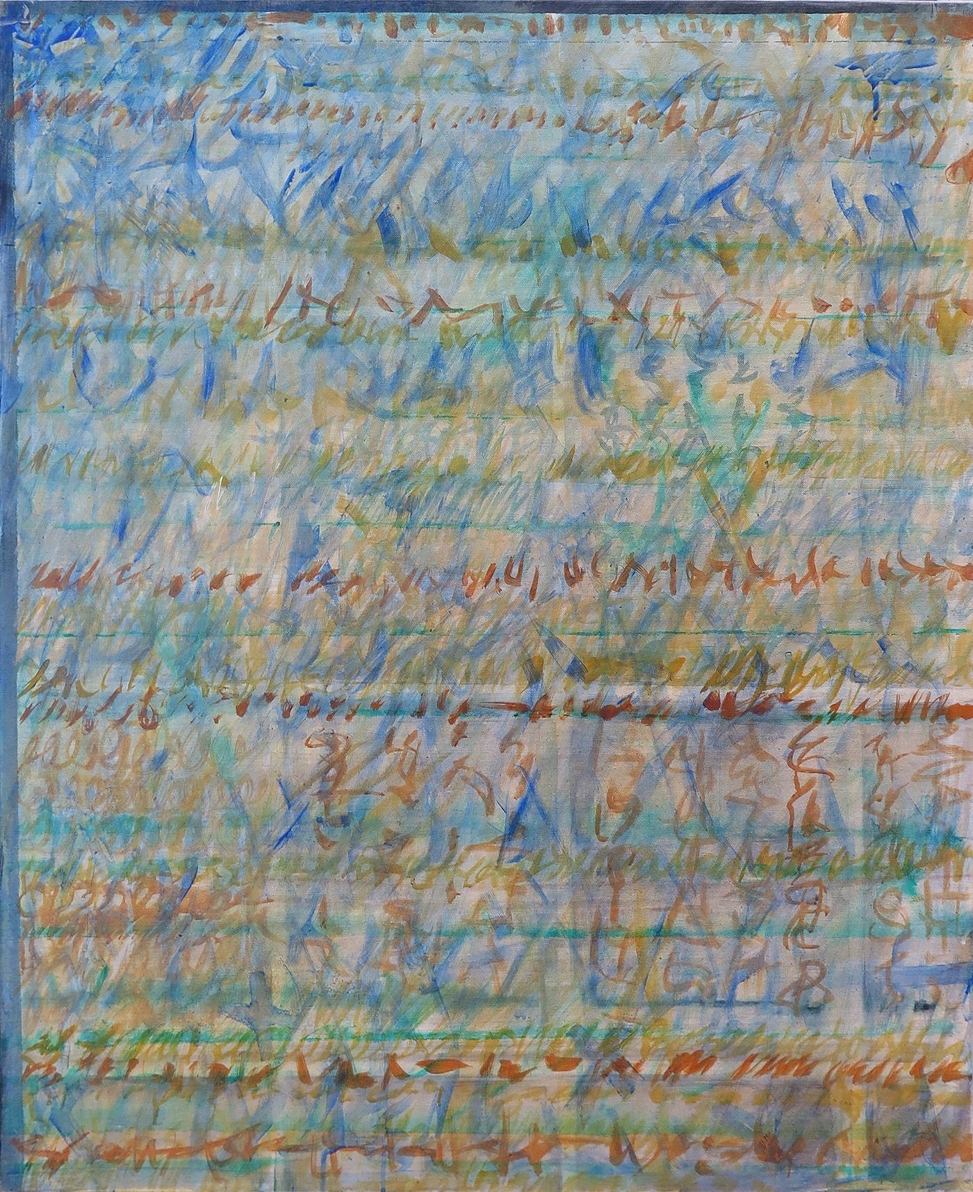 Acrílico sobre tela, 100 x 81 cm