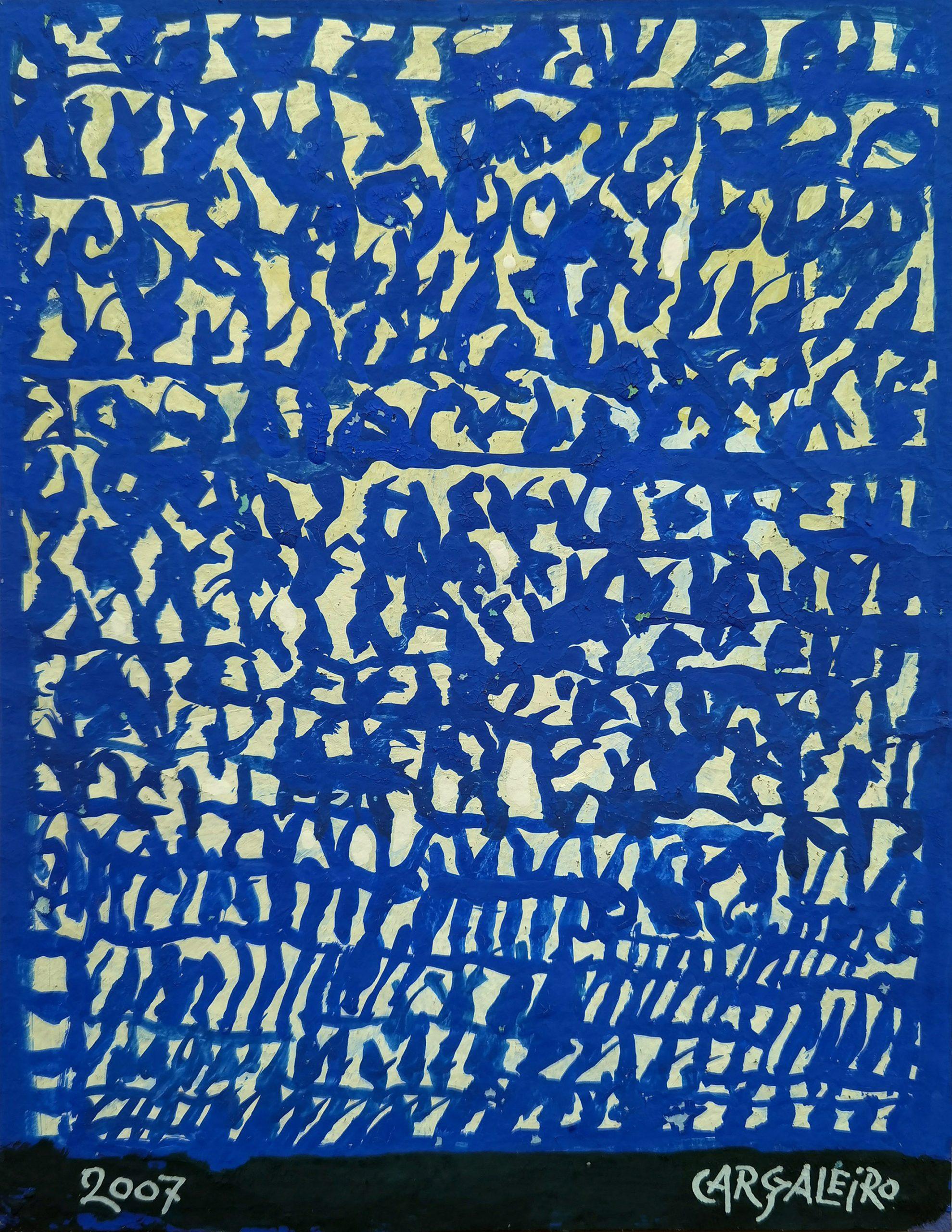 Composição, guache sobre papel chiffon, 25,5 x 19,9 cm, 2007